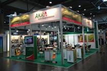 AKRA - Veranstaltungen im Überblick